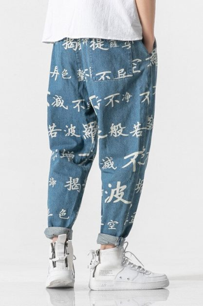 2605-Chinese-Style-Printed-Jeans-Men-Drawstring-Elastic-Waist-Light-Blue-Black-Vintage-Harem-Denim-1
