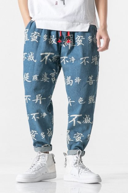 2605-Chinese-Style-Printed-Jeans-Men-Drawstring-Elastic-Waist-Light-Blue-Black-Vintage-Harem-Denim
